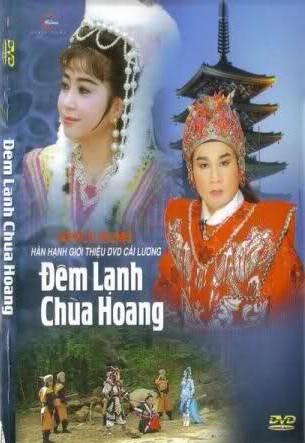Đêm Lạnh Chùa Hoang – Kim Tử Long, Thoại Mỹ | Cải Lương Việt
