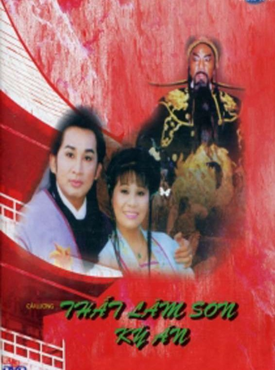 cai-luong-that-lam-son-ky-an-dvd_17721_15754