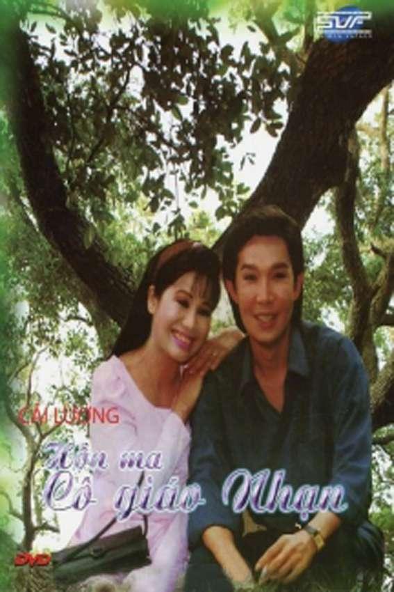 hon-ma-co-giao-nhan-(cai-luong-dvd)_17722_15755